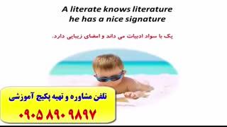 اموزش مکالمه و کدینگ اغت کتاب 504 و 1100 ـ با استاد علی کیانپور مرد 10 زبانه