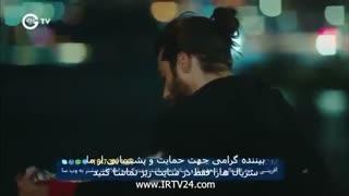 سریال عطر عشق قسمت ۲۸ دوبله فارسی