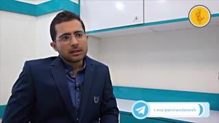 معرفی کلاس های حضوری پارسیان