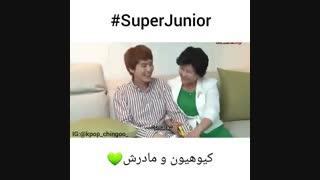 چرا میگیم کیوهیون کپی برابر اصل مامانشه؟(sj/super jonior/kioheun/kpop)