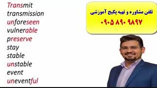 آ موزش آ زمون تافل صد درصد تضمینی ـ با استاد علی کیانپور  مرد 10 زبانه