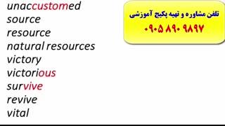 آ موزش و کدینگ لغات کتاب 504 و 1100 ـ با استاد علی کیانپور مرد 10 زبانه