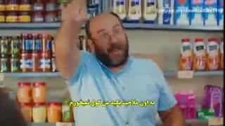 سریال Erkenci Kus (پرنده ی سحرخیز) قسمت ۴۷ با زیرنویس چسبیده فارسی