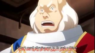 انیمه Chaos Dragon: Sekiryuu Seneki قسمت 9 با زیرنویس فارسی