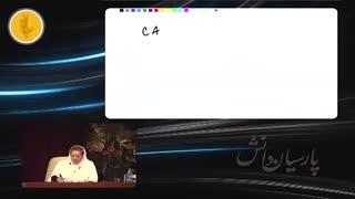 نمونه تدریس زنان و مامایی توسط دکتر زهرا نادری