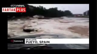 بلایی که سیل شدید سر اسپانیا آورد!