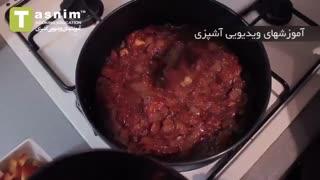میتزای قوی | فیلم آشپزی