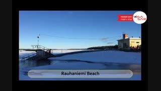 تامپره فنلاند - Tampre Finland - تعیین وقت سفارت فنلاند با ویزاسیر