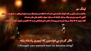 انیمه Chaos Dragon: Sekiryuu Seneki قسمت 11 با زیرنویس فارسی