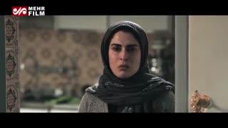 فیلم سینمایی پاسیو کامل و رایگان