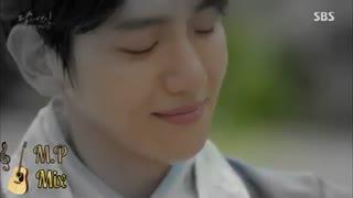 میکس کره ای عاشقانه و غمگین عاشقان ماه (شاهزاده دهم)