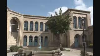 خانه قاضی در خرم آباد