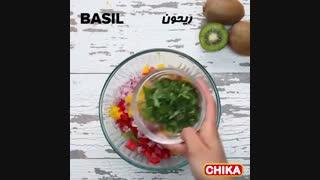 دستور آسان آشپزی: سالاد کیوی