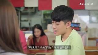 دانلود سریال کره ای نوجوانان A-Teen 2018 با بازی شین یو این + زیرنویس فارسی (قسمت سوم)