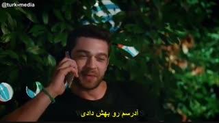 زیرنویس  چسبیده همه جا تو  قسمت 5 Her Yerde Sen   پنجمین قسمت پنجم سریال ترکی جدید