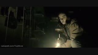فیلم ترسناک سکوت دوبله فارسی و بدون سانسور