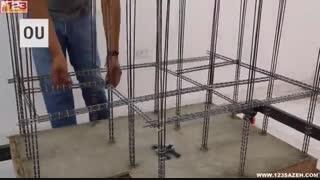 کلیپی جالب از مراحل ساخت سازه بتنی در مقیاسی کوچک