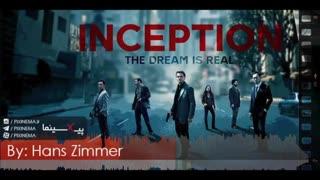 موسیقی متن فیلم تلقین اثر هانس زیمر (Inception,2010)