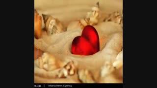 خداوندا جای سوره ای به نام عشق...