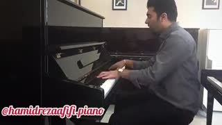 آموزش تخصصی پیانو / حمیدرضا عفیفی