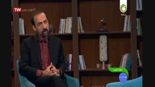 حال خوب-دکتر شعبانی-قسمت سیزدهم-17-04-98