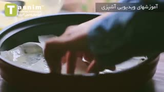 بورک ترکی | فیلم آشپزی
