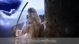 ترجمه تصویری سوره شرح