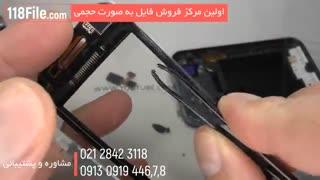 مونتاژ قطعات موبایل