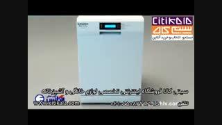 ماشین ظرفشویی الگانس - خرید در سیتی کالا