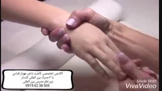 آموزش کاشت ناخن - ماساژ دست