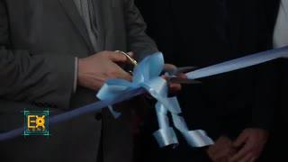 افتتاحیه نمایشگاه در پنجره و صنایع وابسته