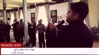 مداحی کربلایی حسین قلی زاده