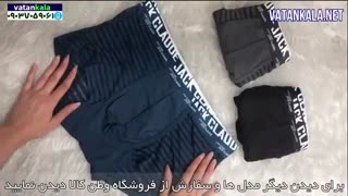 خرید شورت و لباس زیر مردانه - Buy Men's panties