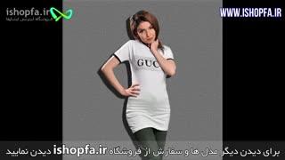سه عدد تیشرت زنانه شیک با قیمت باور نکردنی