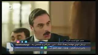 دوبله سریال تلخ و شیرین قسمت 39 Hayat Bazen Tatlidir بازی Birce Akalay ترکی
