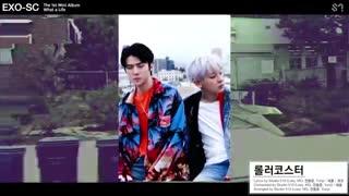 """اولین مینی آلبوم """" EXO-SC به نامWhat a life"""" Highlight Medley"""
