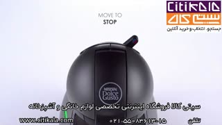 طرز تهیه کاپوچینو با قهوه ساز پیکولو دولچه گوستو - citikala.com