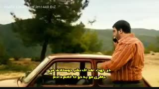 فیلم طنزو کمدی  رجب ایودیک 1 زیرنویس چسبیده فارسی