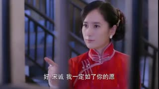 قسمت بیست و دوم سریال چینی دختری با گوشواره منگولی+زیرنویس آنلاین The Girl in Tassel Earring 2015