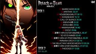 موسیقی متن فصل دوم انیمه حمله به تایتان Attack on Titan