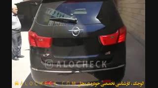 هایما S7 توربو چجور ماشینیه ؟؟؟
