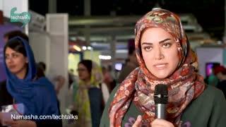معرفی خانه کودک سرسره در الکامپ 2019