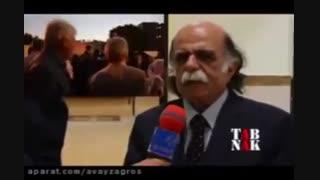 سخنان استاد کزازی در آیین گشایش فرهنگسرای کرمانشاه