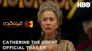 اولین تریلر  رسمی سریال Catherine the Great