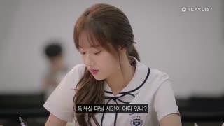 دانلود سریال کره ای نوجوانان A-Teen 2018 با بازی شین یو این + زیرنویس فارسی (قسمت پنجم)