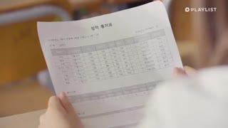 دانلود سریال کره ای نوجوانان A-Teen 2018 با بازی شین یو این + زیرنویس فارسی (قسمت هفتم)