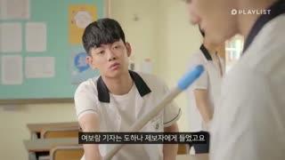 دانلود سریال کره ای نوجوانان A-Teen 2018 با بازی شین یو این + زیرنویس فارسی (قسمت هشتم)