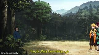 انیمه Kimetsu no Yaiba قسمت یازدهم با زیرنویس فارسی