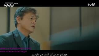 قسمت پنجم  سریال زیبای www با زیرنویس فارسی چسبیده