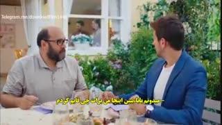 سریال Erkenci Kus (پرنده ی سحرخیز) قسمت ۴۹ با زیرنویس چسبیده فارسی